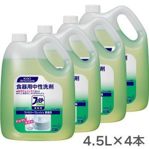 花王プロシリーズ ファミリーフレッシュ 業務用 4.5L×4本|gaskigu