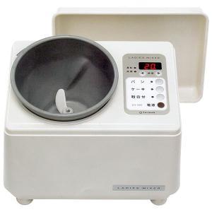 大正電機 レディースミキサー パンこね機 KN-1500 [パンこね小麦粉1kgまで]|gaskigu