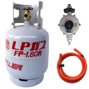 富士工器 小型LPガス容器セット  5Kg|gaskigu