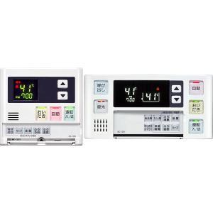リンナイ ガス風呂給湯器用マルチリモコン[台所&浴室セット] MBC-120V|gaskigu