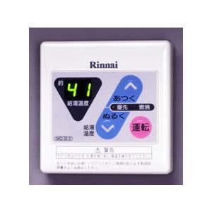 リンナイ 台所リモコン MC-33-3|gaskigu