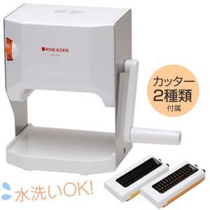 日本ニーダー 洗える 製麺機(カッター2種類) パスタマシン「麺や」 MCS202|gaskigu