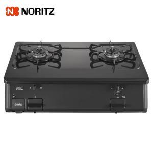 ノーリツ ガステーブル NLC2293CDBAR/L グリルなし 59cm幅 チャコール 2口ガスコンロ ガス器具ネット