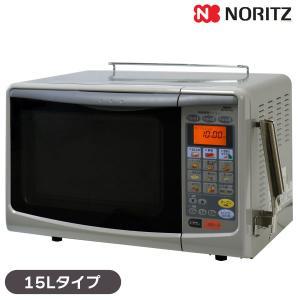 ノーリツ 卓上型コンビネーションレンジ 15Lタイプ NLV1501ESV ガスオーブン|gaskigu