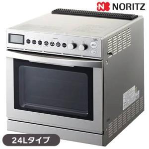 ノーリツ 卓上型コンビネーションレンジ 24Lタイプ NLV2401ESV ガスオーブン|gaskigu