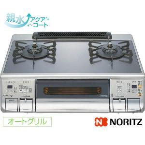 ノーリツ ガスコンロ(ガステーブル) NLW2269ASQSG(L/R) 2口 オートグリル搭載/ガラストップ|gaskigu