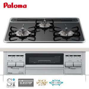 《炊飯鍋プレゼント》パロマ ビルトインコンロ PD-N70WV-60GK 60cm幅 ガラストップ/グレースブラック 3口ガスコンロ|gaskigu