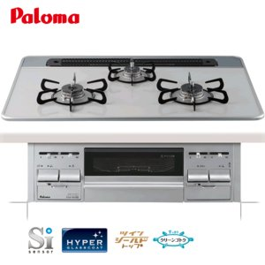 《炊飯鍋プレゼント》パロマ ビルトインコンロ PD-N70WV-75CV 75cm幅 ハイパーガラスコートトップ/ティアラシルバー 3口ガスコンロ|gaskigu
