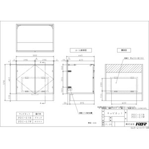 パロマ コンロ下専用キャビネット PDC-61W ホワイト|gaskigu|02