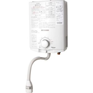 パロマ 小型湯沸器 PH-5BV 元止式湯沸器|gaskigu