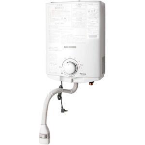 パロマ 小型湯沸器 PH-5BVH 元止式湯沸器(凍結防止ヒーター付)|gaskigu