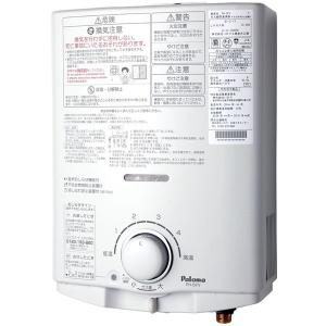パロマ 小型湯沸器 PH-5FV 先止式湯沸器|gaskigu