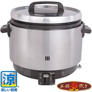 パロマ 業務用ガス炊飯器 2升炊き(1〜3.6L) PR-360SS|gaskigu