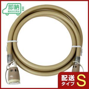 ガスコード2m 【都市ガス・LPガス兼用】[タイマー付きガス炊飯器・ガスファンヒーターの接続に]