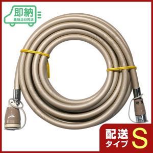 ガスコード5m 【都市ガス・LPガス兼用】[タイマー付きガス炊飯器・ガスファンヒーターの接続に]