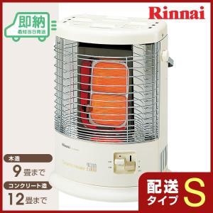 リンナイ ガス赤外線ストーブ R-652PMSIII(A) 木造9畳/コンクリート12畳 R-652PMS3(A) ガスストーブ|gaskigu