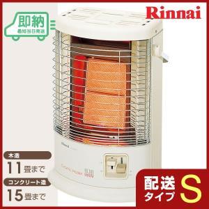 リンナイ ガス赤外線ストーブ R-852PMSIII(A) 木造11畳/コンクリート15畳 R-852PMS3(A) ガスストーブ|gaskigu