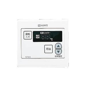 ノーリツ 給湯器用追加リモコン(浴室サブリモコン)RC-7001B(防水形)|gaskigu