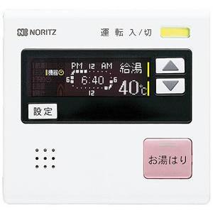 ノーリツ ガス給湯器用標準リモコン(台所リモコン) RC-7507M-3|gaskigu