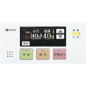 ノーリツ ガス給湯器用標準リモコン(風呂リモコン) RC-7507S-3|gaskigu