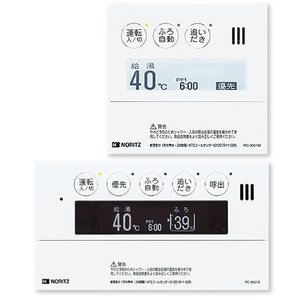 ノーリツ 高機能ドットマトリクスリモコンマルチセット RC-9001|gaskigu