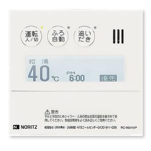 ノーリツ 高機能ドットマトリクスリモコン インターホン付 台所リモコン RC-9001MP|gaskigu