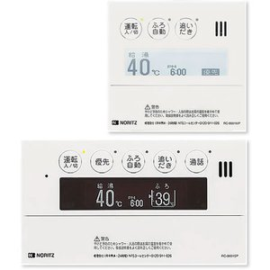 ノーリツ 高機能ドットマトリクスリモコン インターホン付 マルチセット RC-9001P|gaskigu