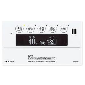 ノーリツ 高機能ドットマトリクスリモコン浴室リモコン RC-9001S|gaskigu