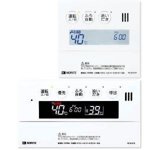 ノーリツ 標準タイプリモコンマルチセット RC-9101-1 gaskigu