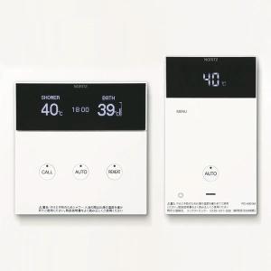 ノーリツ エコジョーズ用スタイリッシュリモコン RC-A001マルチセット|gaskigu