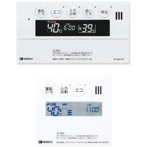 ノーリツ エコジョーズ給湯器用 標準タイプマルチリモコン RC-E9101-1マルチセット|gaskigu