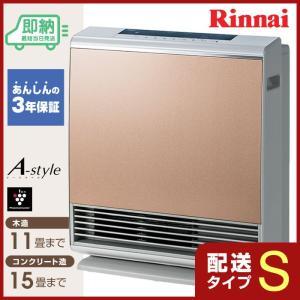 リンナイ ガスファンヒーター A-Style RC-N4001NP-CG クロスゴールド 4.07kW/11-15畳まで|gaskigu
