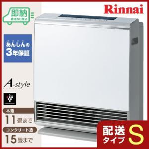 リンナイ ガスファンヒーター A-Style RC-N4001NP-CW クロスホワイト 4.07kW/11-15畳まで|gaskigu