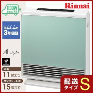 リンナイ ガスファンヒーター A-Style RC-N4001NP-MM ミントメタリック 4.07kW/11-15畳まで|gaskigu