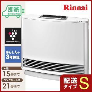 リンナイ ガスファンヒーター RC-N5801NP ホワイト 5.81kW/15-21畳まで|gaskigu