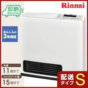 リンナイ ガスファンヒーター RC-S4002E-WH ホワイト 4.07kW/11-15畳まで|gaskigu
