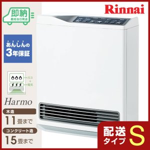 リンナイ ガスファンヒーター Harmo RCDH-T3501E ホワイト 4.07kW/11-15畳まで※同時運転時|gaskigu