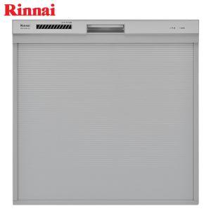 リンナイ 食器洗い乾燥機 RKW-404A-SV シルバー 幅45cm スライドオープン/化粧パネル対応《特定保守製品》|gaskigu