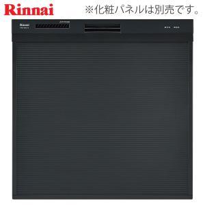 リンナイ 食器洗い乾燥機 RKW-404C-B ブラック 幅45cm スライドオープン/化粧パネル対応《特定保守製品》|gaskigu