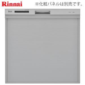 リンナイ 食器洗い乾燥機 RKW-404C-SV シルバー 幅45cm スライドオープン/化粧パネル対応《特定保守製品》|gaskigu