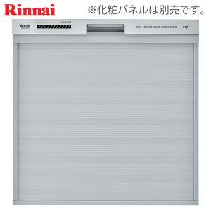 リンナイ 食器洗い乾燥機 RKW-404GP ステンレス調 幅45cm スライドオープン/化粧パネル対応《特定保守製品》|gaskigu