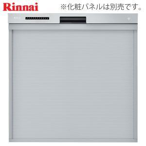 リンナイ 食器洗い乾燥機 RKW-404LP ステンレス調ハーフミラー 幅45cm スライドオープン/化粧パネル対応/ハイグレード《特定保守製品》|gaskigu