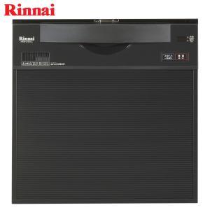 リンナイ 食器洗い乾燥機 RKW-C401C(A) ブラック 幅45cm スライドオープン/化粧パネル対応《特定保守製品》|gaskigu