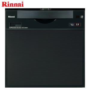 リンナイ 食器洗い乾燥機 RKW-C401C(A)SA ブラック 幅45cm スライドオープン/後付けタイプ/化粧パネル対応《特定保守製品》|gaskigu