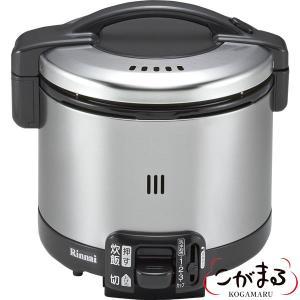 リンナイ ガス炊飯器 こがまる RR-035GS-D 炊飯のみ 0.5〜3.5合炊き|gaskigu