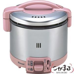リンナイ ガス炊飯器 こがまる RR-035GS-D(RP) 炊飯のみ 0.5〜3.5合炊き|gaskigu