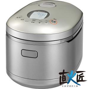 リンナイ ガス炊飯器 直火匠 RR-055MST2(PS) 1〜5.5合炊き/タイマー・電子ジャー付ガス炊飯器|gaskigu
