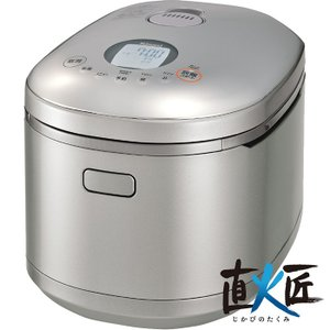 リンナイ ガス炊飯器 直火匠 RR-100MST2(PS) 2〜11合炊き/タイマー・電子ジャー付ガス炊飯器