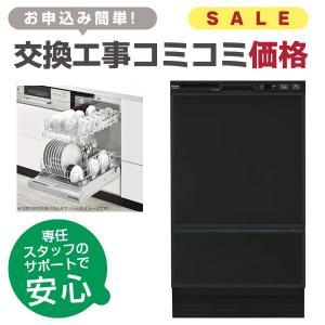 《標準工事コミコミ》リンナイ ビルトイン食洗機 フロントオープン ブラック RSW-F402C-B [80-7480]|gaskigu