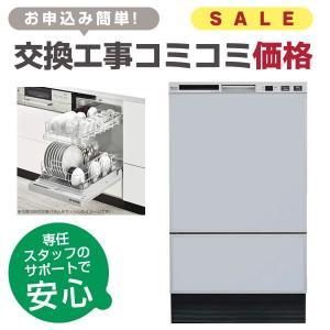 《標準工事コミコミ》リンナイ ビルトイン食洗機 取替用 フロントオープン シルバー RSW-F402C-SV [80-7471] gaskigu